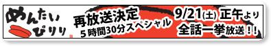 http://www.tnc.co.jp/home/