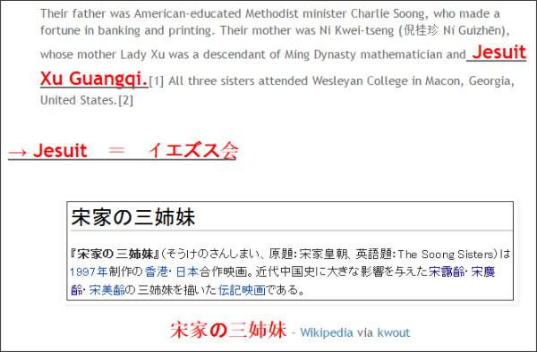 http://tokumei10.blogspot.com/2013/10/blog-post_3172.html