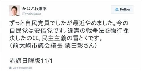 https://twitter.com/ykabasawa/status/660063516745859072