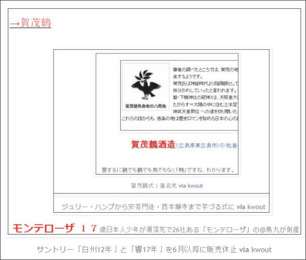 http://tokumei10.blogspot.com/2018/05/blog-post_86.html
