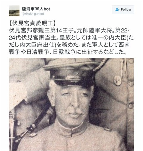 https://twitter.com/rikukaigunbot/status/702519755446456321