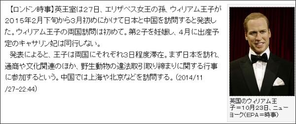 http://www.jiji.com/jc/c?g=pol&k=2014112700995