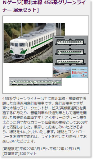 http://www.city.tsurugashima.lg.jp/page/page002546.html