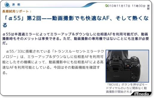 http://plusd.itmedia.co.jp/dc/articles/1011/17/news013.html