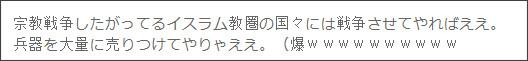 http://tokumei10.blogspot.com/2017/06/blog-post_457.html