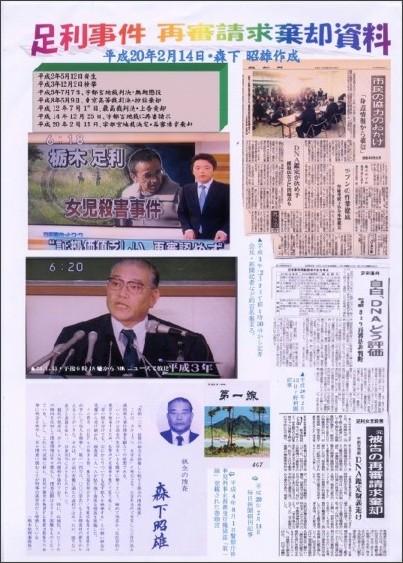 http://blogimg.goo.ne.jp/user_image/56/e8/ac86b06528ccbdd9bd793d13c5e9490c.jpg