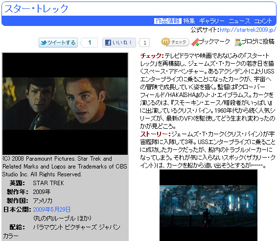 http://www.cinematoday.jp/movie/T0004254