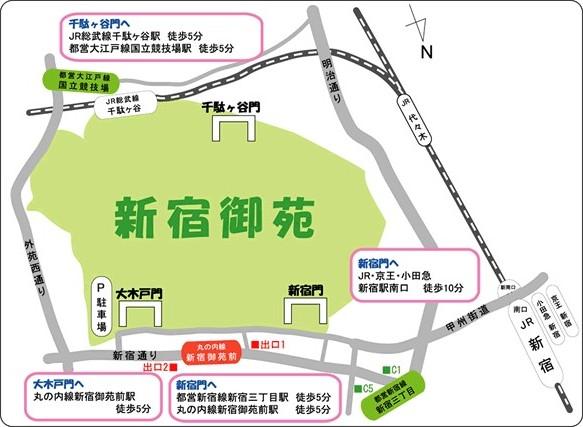 http://www.env.go.jp/garden/shinjukugyoen/2_guide/access.html