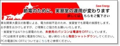 http://mns.kanagawa-u.ac.jp/index.html