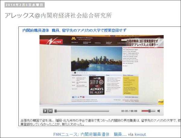 http://tokumei10.blogspot.com/2014/02/blog-post_5.html