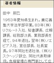http://www.e-hon.ne.jp/bec/SA/Detail?refShinCode=0100000000000031447140&Action_id=121&Sza_id=C0