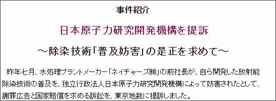http://www.yoyogi-law.gr.jp/news/2013/88/88.html#02