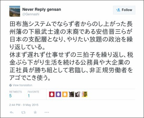 https://twitter.com/Gennashi/status/597155167255953409