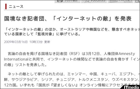 http://www.itmedia.co.jp/news/articles/0903/16/news027.html