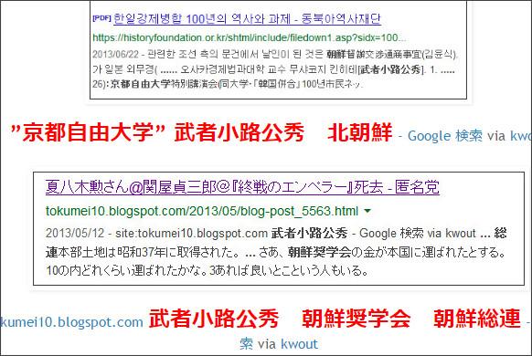 http://tokumei10.blogspot.com/2013/12/blog-post_5753.html