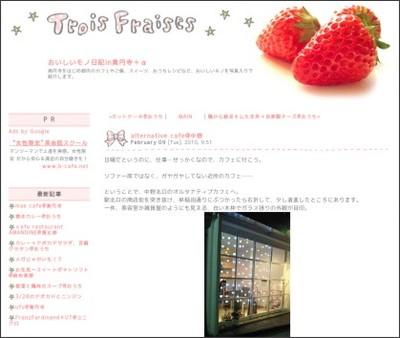http://yaplog.jp/libertys/archive/53