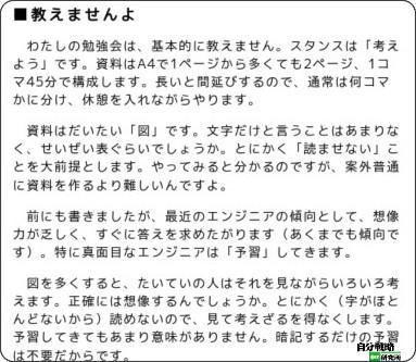 http://el.jibun.atmarkit.co.jp/happy/2009/08/7-b9b6.html