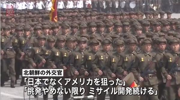 http://www.news24.jp/articles/2017/11/29/10379107.html