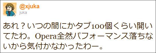 http://twitter.com/#!/xjuka/status/15316894802255872