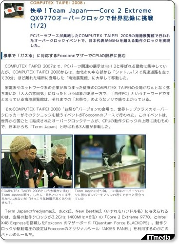 http://plusd.itmedia.co.jp/pcuser/articles/0806/06/news013.html