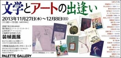 http://blog-imgs-59-origin.fc2.com/a/s/a/asagayayoyogi/20131127105430a61.jpg