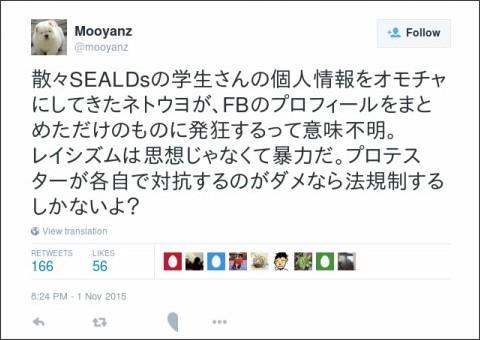 https://twitter.com/mooyanz/status/661036037376860160