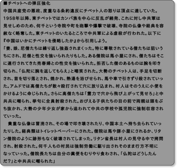 http://dadao.kt.fc2.com/fanzui03.htm