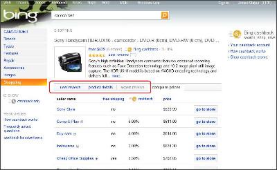 http://9qcptw.bay.livefilestore.com/y1pwImTRANRtMdtvV3HMu0pODmNqvbmO_DF494db6qpaPH5Kh73gwzKVhPcvAffCgRCEmSfEZpgHgiACV6uzDQFXhbnu6DQ_dWx/Bing_SearchFeature_Shopping_Prices.jpg