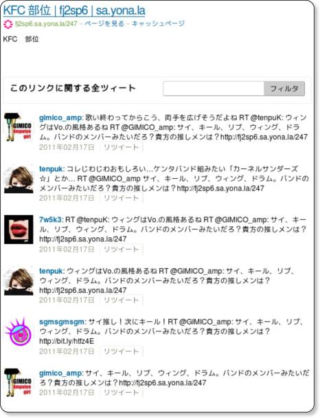 http://topsy.com/fj2sp6.sa.yona.la/247