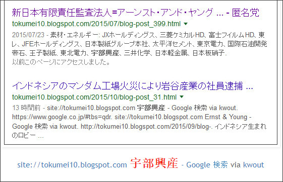 http://tokumei10.blogspot.com/2015/10/blog-post_79.html