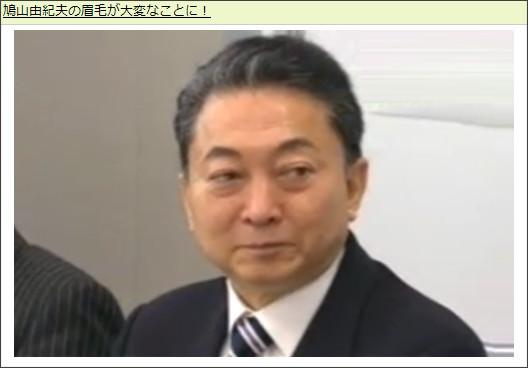 http://sengoku38.iza.ne.jp/blog/entry/1946820/