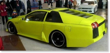 http://carscoop.blogspot.com/2009/04/made-in-china-nissan-300zx-lamborghini.html