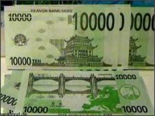 http://www.amazon.de/B%C3%9CNDEL-EUROS-Heaven-Banknote-Gl%C3%BCcks-Geld/dp/B003V80HP6