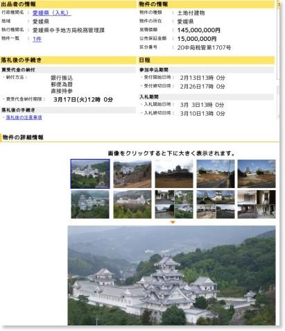 http://koubai.auctions.yahoo.co.jp/auction/i11172912