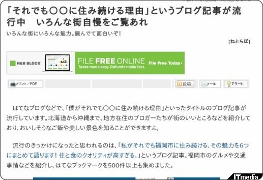 http://nlab.itmedia.co.jp/nl/articles/1401/23/news083.html