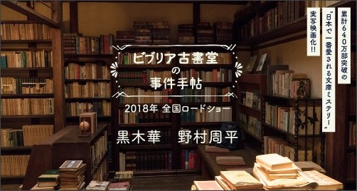 http://biblia-movie.jp/assets/img/top/main.jpg