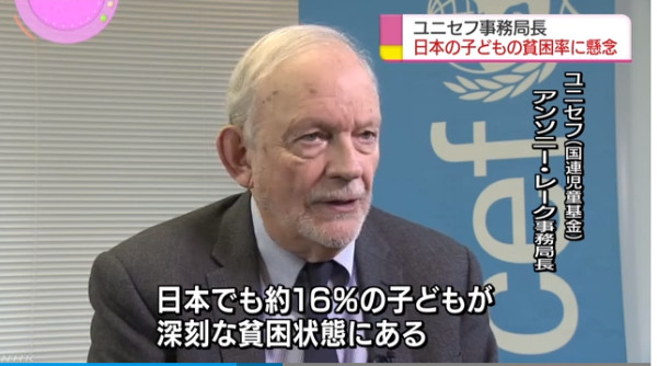 https://www3.nhk.or.jp/news/html/20171214/k10011258011000.html