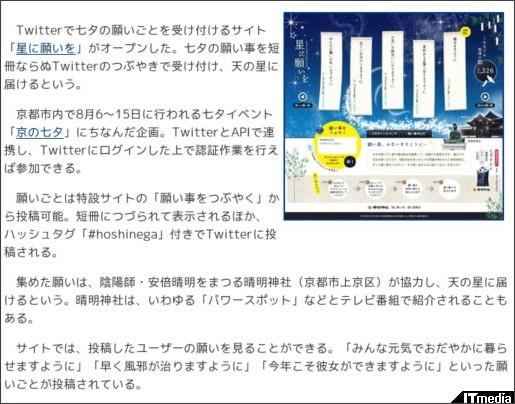http://www.itmedia.co.jp/news/articles/1005/19/news092.html