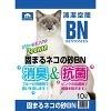 固まるネコ砂 BN(10L)