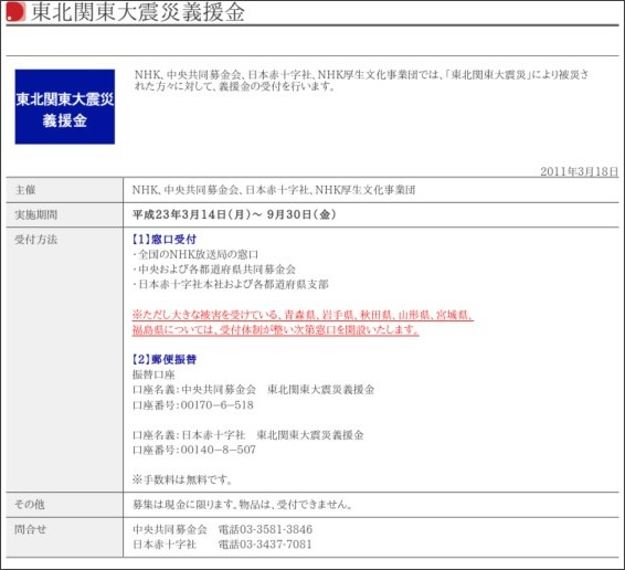 http://pid.nhk.or.jp/event/PPG0097521/index.html