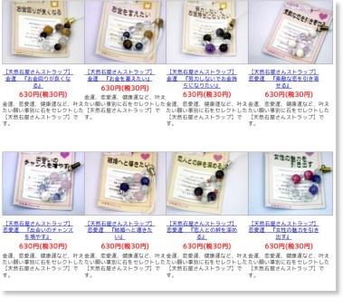 http://aromaventvert.shop-pro.jp/?mode=cate&cbid=924044&csid=0