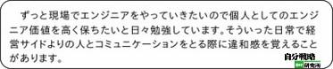 http://el.jibun.atmarkit.co.jp/hus/2013/05/it-b567.html