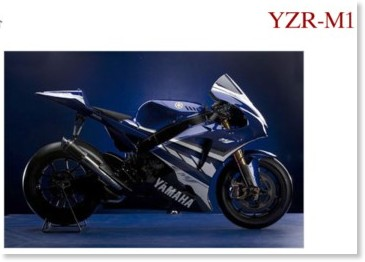 http://www.yamaha-motor.co.jp/profile/sports/race/machine/yzr_m1/index.html