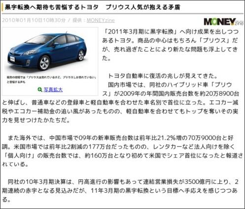 http://news.livedoor.com/article/detail/4541442/