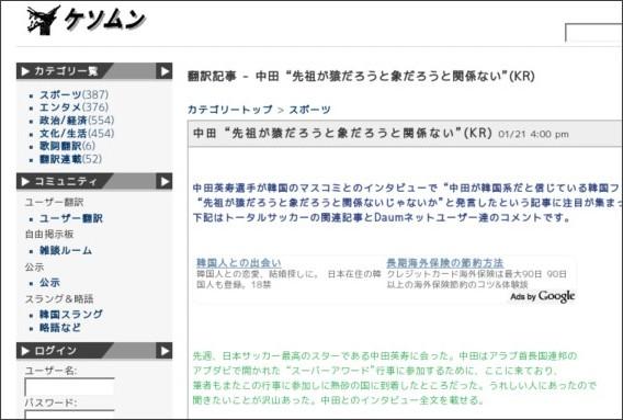 http://www.gesomoon.org/modules/weblogD3/details.php?blog_id=1859