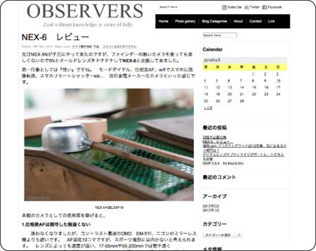 http://observer.ready.jp/wp/?p=837