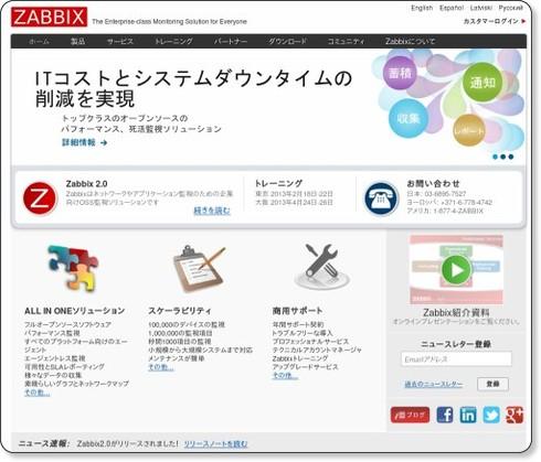 http://www.zabbix.com/jp/