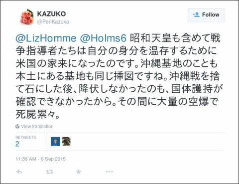 https://twitter.com/PeriKazuko/status/640594559685160960