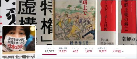 https://twitter.com/neko_yamashita