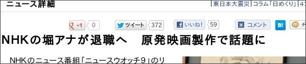 http://www.47news.jp/CN/201303/CN2013031901002490.html